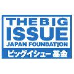 ビッグイシュー基金 グループのロゴ